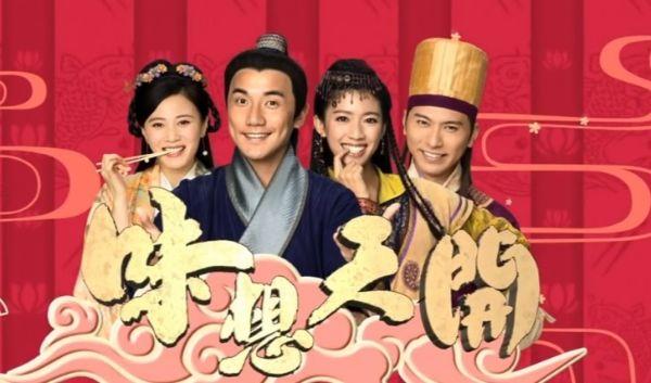 Những bộ phim về ẩm thực Trung Quốc hay đặc sắc nhất-8